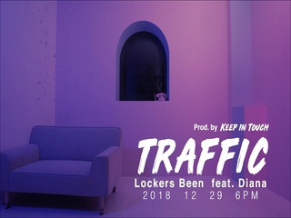 TRAFFIC (Feat. 다이애나) (Teaser 2)