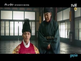 [tvN 드라마 '왕이 된 남자'] '이규하선' 코믹 티저