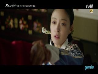 [tvN 드라마 '왕이 된 남자'] '소운하선' 캐릭터 티저