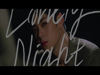 LONELY NIGHT (DONG WON Ver.) (Teaser)