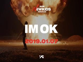 I'M OK (Teaser)