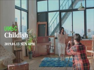 Childish (Teaser 1)