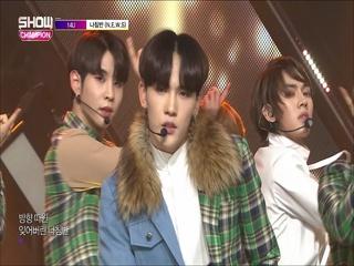 [쇼챔피언 298회] '14U (원포유) - 나침반 (N.E.W.S)' (방송 Clip)