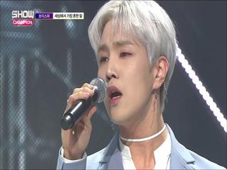 [쇼챔피언 298회] '보이스퍼 (VOISPER) - 세상에서 가장 흔한 말' (방송 Clip)