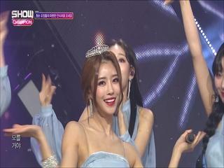 [쇼챔피언 298회] '러블리즈 - 찾아가세요' (방송 Clip)