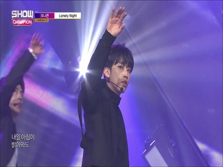 [쇼챔피언 298회] '크나큰 - LONELY NIGHT' (방송 Clip)
