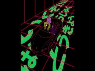 타 (Hop In) (Feat. LO VOLF) (Prod. by G.A.O)