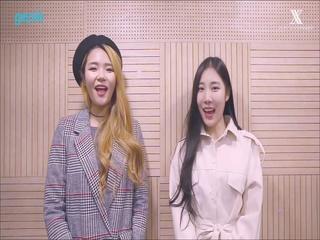열두달 (12DAL) - [영하17도] 발매 인사 영상