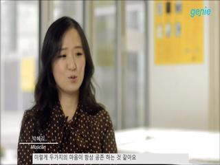 [바라던 바다] '박혜리' 인터뷰 영상