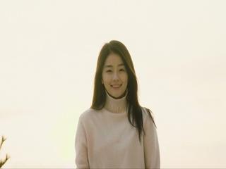 노을 (Feat. Limzy) (Teaser)