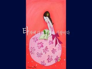 우리에게 시작된 내일 (Narration Ver.) (Feat. 박은영)