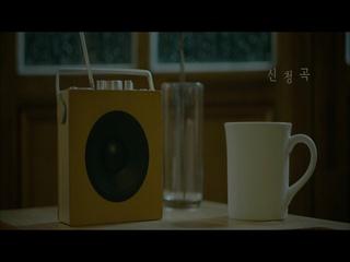 신청곡 (Feat. SUGA of BTS) (Teaser)