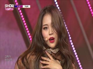 [쇼챔피언 299회] 'H.U.B - 피날레' (방송 Clip)