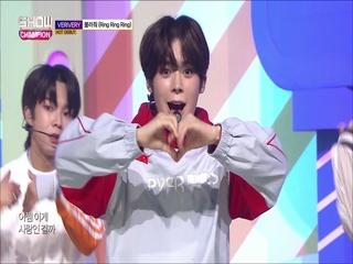 [쇼챔피언 299회] 'VERIVERY - 불러줘 (Ring Ring Ring)' (방송 Clip)