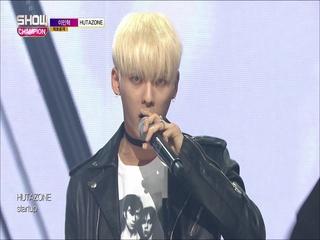[쇼챔피언 299회] '이민혁 (HUTA) - HUTAZONE' (방송 Clip)