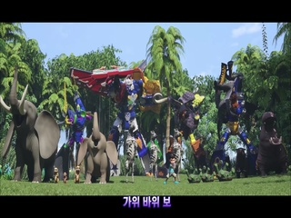 가위바위보 (극장판 헬로카봇 옴파로스섬의 비밀 OST)