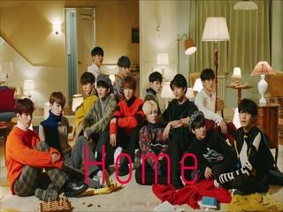 Home (M/V TEASER)