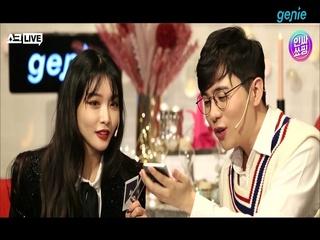 청하 - [쇼크LIVE] 인싸쇼핑 CLIP VIDEO-1