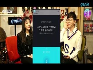 청하 - [쇼크LIVE] 인싸쇼핑 CLIP VIDEO-2