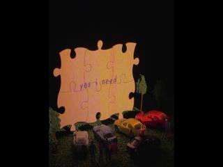 Yes I need (Feat. jeebanoff) (Lyric Video)