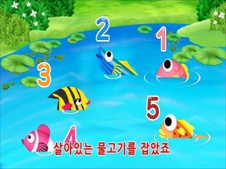 12345 내가 잡은 물고기