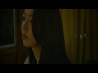 신청곡 (Feat. SUGA of BTS) (Teaser 2)