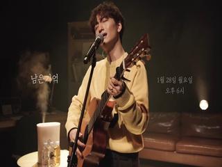 남은 기억 (Live VOD) (Teaser)