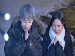 아름다운 비밀 (불멸의 사랑 2) (Teaser 2)
