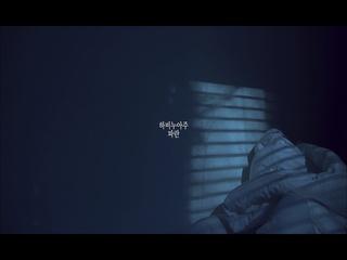 파란 (Teaser)