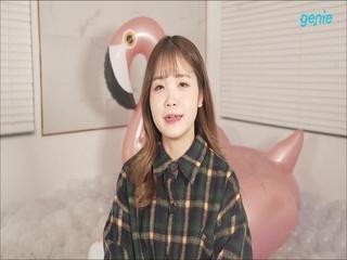 모트 (Motte) - [이 밤을 너와] 발매 인사 영상