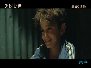 [영화 '가버나움'] 홍보 영상
