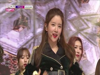 [쇼챔피언 300회] '우주소녀 - La La Love' (방송 Clip)