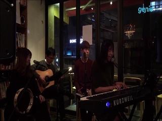 송보람 (Song Boram) - [포기] '바다야' LIVE 공연 영상 2