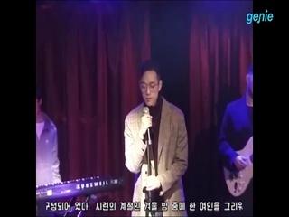 Lokid - [Moonlights] 'Feel You' TEASER
