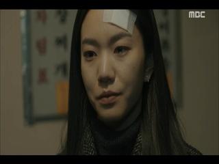 회귀 (Feat. 동하)