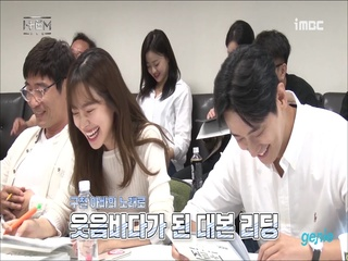 [드라마 '아이템'] 대본 리딩 현장 영상