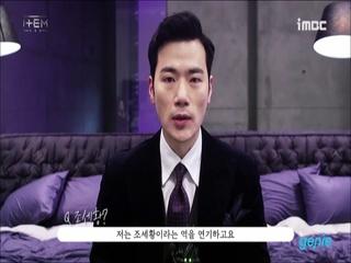 [드라마 '아이템'] '김강우' 포스터 촬영 현장 인터뷰