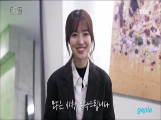 [드라마 '아이템'] '진세연' 포스터 촬영 현장 인터뷰
