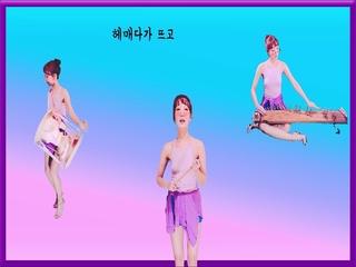 뜨고 (Feat. 서은미)