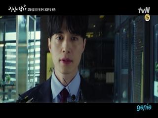 [tvN 드라마 '진심이 닿다'] '정록 (이동욱)' 캐릭터 티저