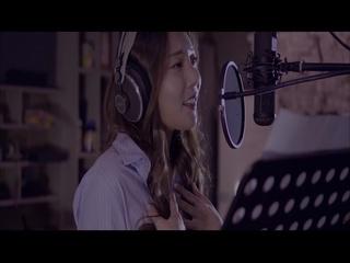 잘할게 (Feat. Anchovy) (Prod. DJ TAMA)
