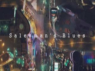 Salesman's Blues (Teaser)
