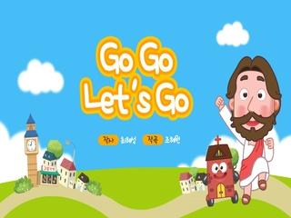 Go Go Let's Go