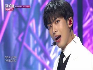[쇼챔피언 301회] '크나큰 - LONELY NIGHT' (방송 Clip)