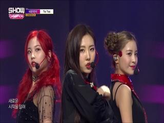 [쇼챔피언 301회] '네온펀치 (NeonPunch) - Tic Toc' (방송 Clip)
