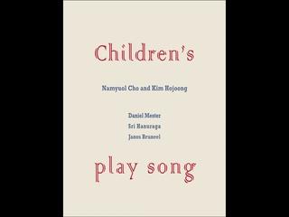 Children's Play Song (Teaser)