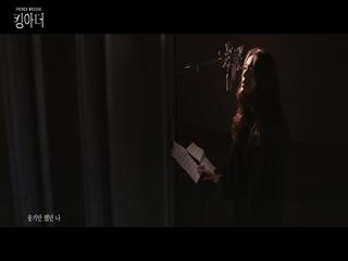 [뮤지컬 '킹아더'] '사라져 버린 꿈 (Song by 박혜나)' M/V 영상