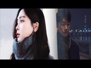 진심 (Feat. 진민호)