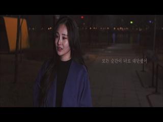 첫 열병의 기억 (Feat. 강은애)