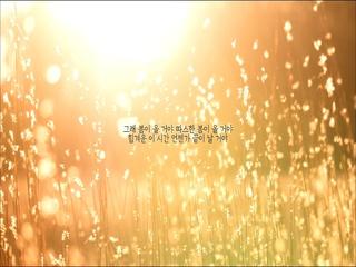 봄이 올 거야 (Feat. 임성규)